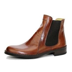 Bubetti - Bubetti 9594 Smart 756 Cognac Chelsea Støvle